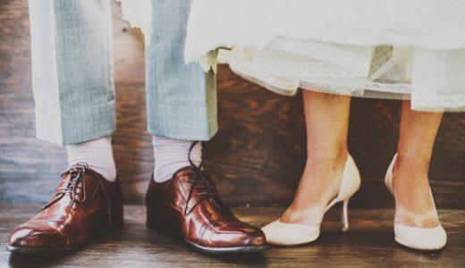 女性で足が臭いのは致命的!?原因と対策方法のまとめ!
