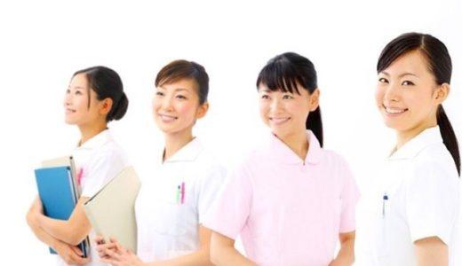 【千葉】年収をアップさせたい看護師必見!成功のコツやおすすめ転職サイトとは?